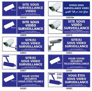 SURVEILLANCE VIDÉO (site, sécurité)